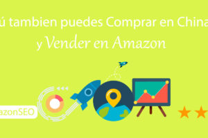 como-aprender-vender-en-amazon-noticias-comprar-en-china-y-vender-en-amazon