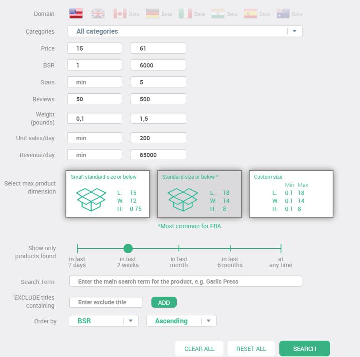 Amazeowl database
