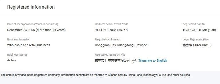 Informacion regristrada, supplier report