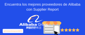 Supplier Report, Alibaba