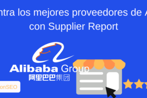 Supplier Report, Alibaba